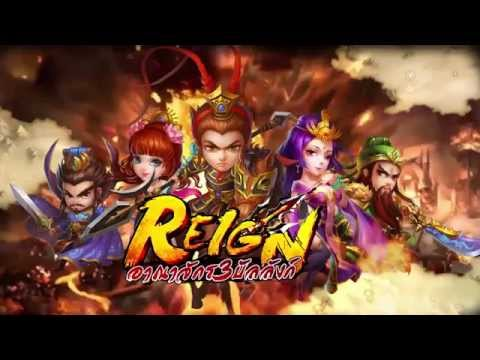 REIGN- Empire throne 3