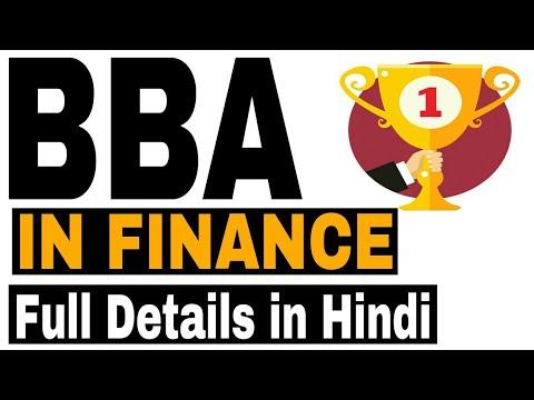 BBA In Finance | BBA Course Detail In Hindi | Sunil Adhikari |