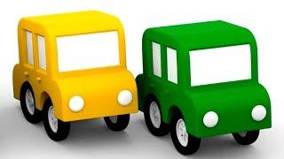 Lehrreicher Zeichentrickfilm - Die 4 kleinen Autos - Das gelbe Auto ist verschwunden?