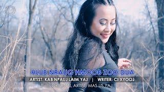 Hlub nraug Hmoob zoo dua (Music Video) - Kab Npauj Laim Yaj
