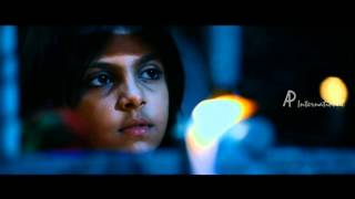 Malayalam Movie | The Train Malayalam Movie | Chirakengu Song | Malayalam Movie Song
