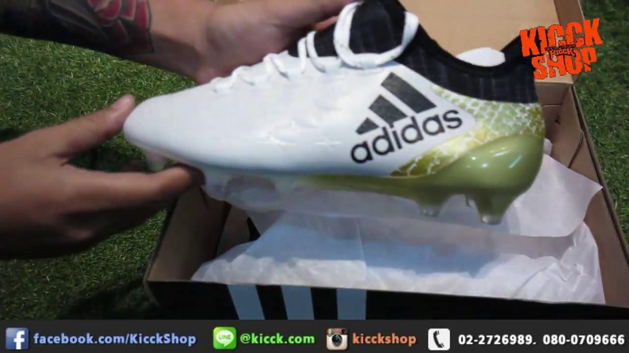 Adidas X161 1