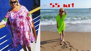 55 кг Мой ЗАВТРАК после UAI Вернулась к своему питанию Что ЕСТЬ чтобы худеть Очень вкусно