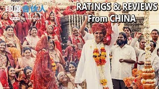 PADMAN Movie RATINGS AND REVIEWS In CHINA