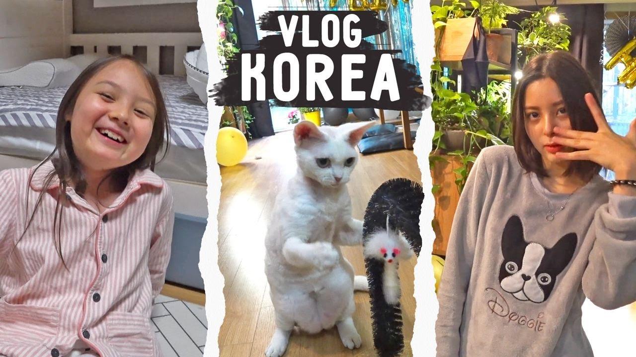 Комната корейского подростка и отчёт о субботнике в У-Ка / Домашний влог / KOREA VLOG /