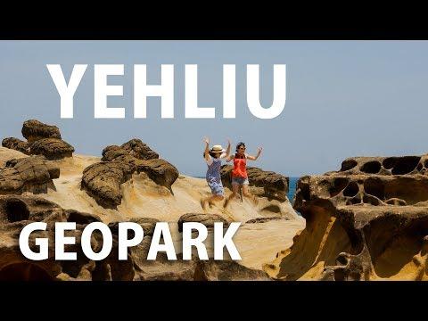 🌞😊 YEHLIU Geopark -- on a HOT August day (野柳地質公園)