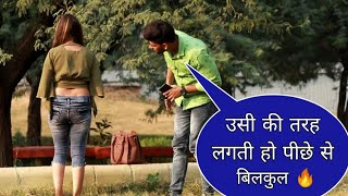 Tum Hogi Bikhari Prank On Hot Girl || New Prank Video || Suren Ranga