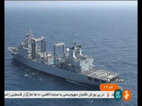 Iran & China Naval drill in Strait of Hormoz, phase one رزمايش دريايي ايران و چين تنگه هرمز