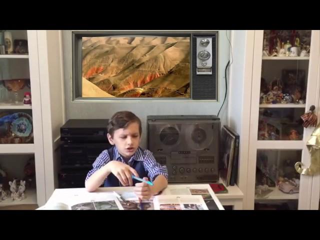 Изображение предпросмотра прочтения – НиколайСтарченко представляет видеоролик кпроизведению «Журналист» Дж.Родари