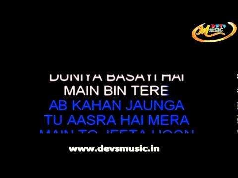 Tere Bin Main Dekhu Na Subah Karaoke www.devsmusic.in Devs Music Academy