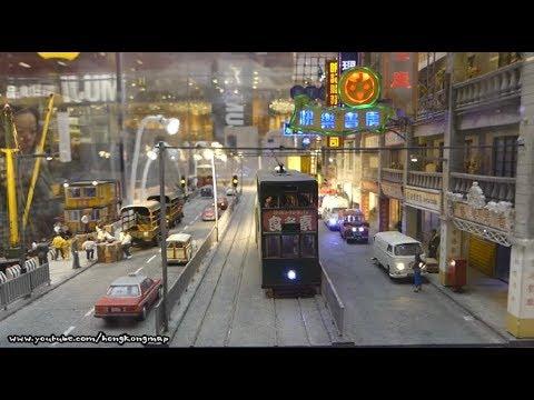 Old Hong Kong In Miniature