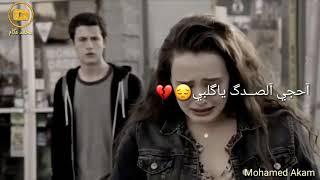علي عرنوص -😔نساني وخيب ظنوني حبيبي💔اجمل مقاطع حزينة جدا😓حالات وتس اب عن الفراق😭 2019