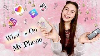 Приложенията на телефона ми/Ерика Думбова/What`s On my iPhone/Erika Doumbova