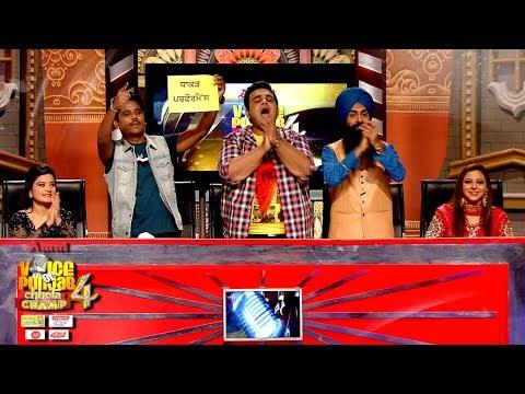 Studio Round   5th Week   Voice Of Punjab Chhota Champ 4   Contestant Promo   Mon to Thur   8:30pm