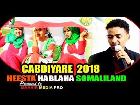 CABDI YARE HEESTA ( HABLAHA SOMALILAND ) 2018 OFFICIAL NEW SOMALI MUSIC