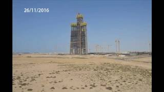The Kingdom Tower | December Update | Second half of 2016