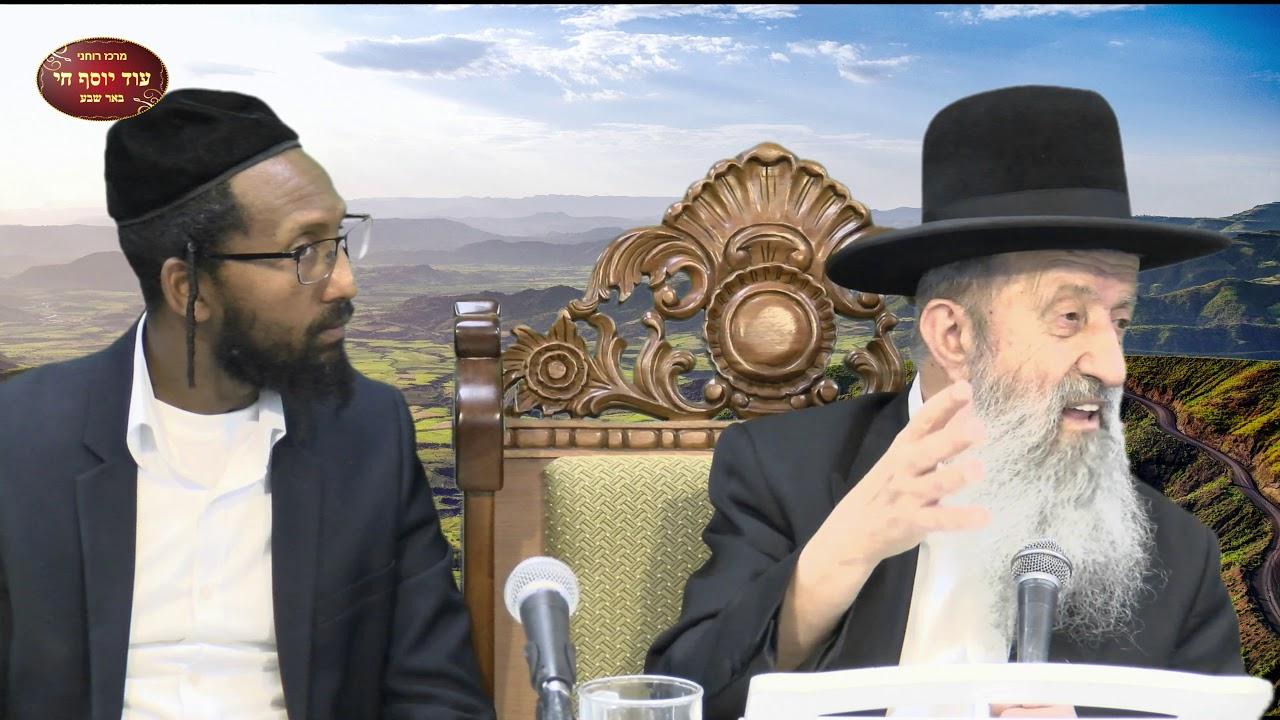 היהודים האורגינאלים - הרב בן ציון מוצפי