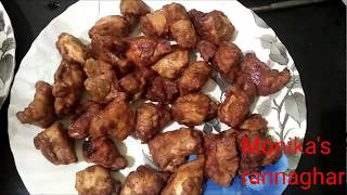Chili chicken Recipe||Bengali style Recipe.