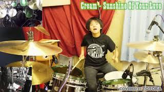 Cream - Sunshine Of Your Love / Covered by YOYOKA