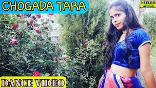 Chogada tara dance | LOVERATri | Navratri Garba | DANCE CHOREOGRAPHY BY NEELAM SUYAL | NEELAM DANCE