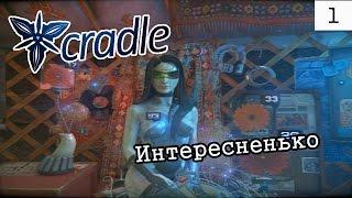 Cradle - #1 - Обзор!(СТАНЬ ПАРТНЁРОМ VSP: https://youpartnerwsp.com/join?13228 Кампания, подарившая нам s.t.a.l.k.e.r, порадовала нас новой квестовой..., 2015-07-28T16:44:12.000Z)