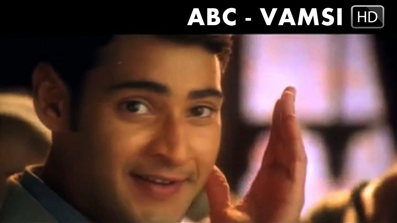 Nijam movie video songs charachara paakindi video song mahesh babu rakshitha - 4 1