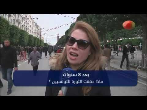 Flash news du Mardi 12 janvier 2019