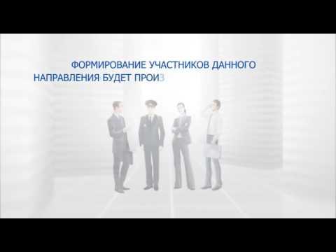 Видео Подача документов на рвп