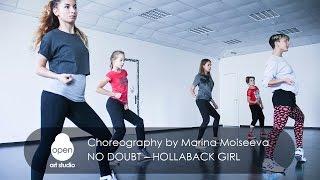 No Doubt - Hollaback Girl | сhoreography by Marina Moiseeva  | Milkshake by Open Art Studio