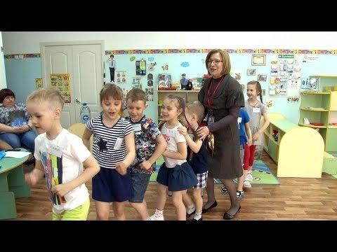 Педагогическое мероприятие с детьми. Лихачёва Е.А.