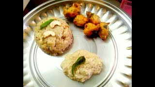 Ven pongal in brahmin style is a tasty tiffen with ulunta vadai. uluntha vada click here- https://www./watch?v=bftan7wcwq0&t=4s
