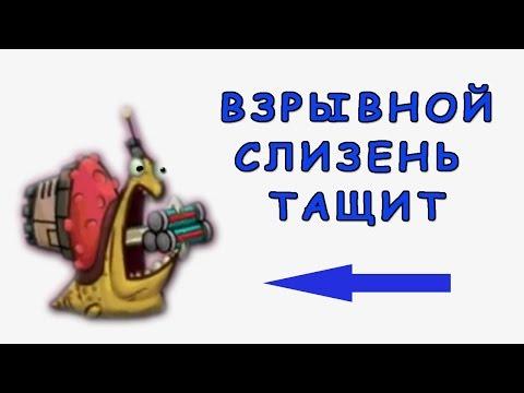 Game Battle simulator / Tower Conquest # 6из YouTube · Длительность: 14 мин47 с
