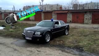Мигалка синяя на крышу авто(Чтобы заказать и узнать более подробную информацию заходите: - на наш сайт www.toner-cheb.ru - в нашу группу ВКонтакт..., 2015-11-03T20:49:37.000Z)