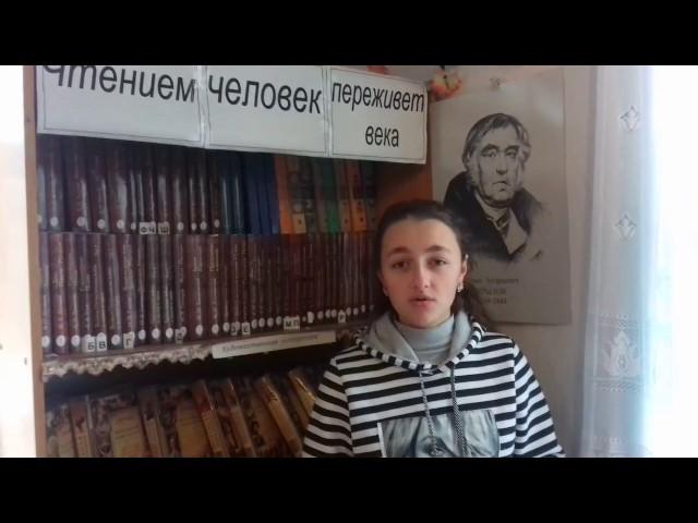 Изображение предпросмотра прочтения – ЯсминаАйбазова читает произведение «Волк на псарне» И.А.Крылова