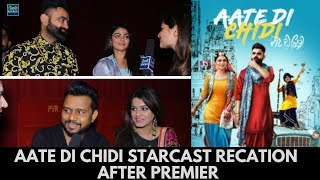 AATE DE CHIDI Starcast Reactions after Premier - Amrit Mann, Neeru Bajwa, Karamjit Anmol