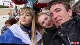 18 марта 2016. Судак. Митинг. День воссоединения Крыма с Россией