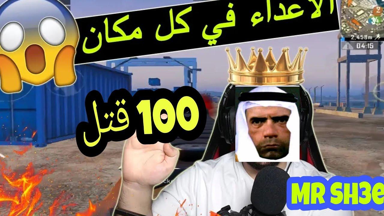 شاهد جلد ابو خليل و بيكاتشو واترو على طريقتهم 🤩 تسجيل دخول فخم جيش شعيوط  🔥