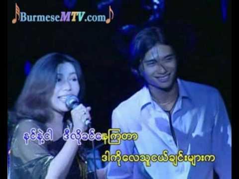 Nin Nelt Ngar - Maekhlar and R Zarni