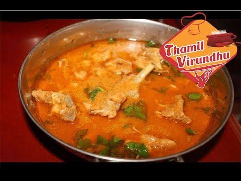 Easy quick chicken kulambu tamil easy quick chicken kulambu tamil seivathu eppadi how to make chicken curry tamil ccuart Images