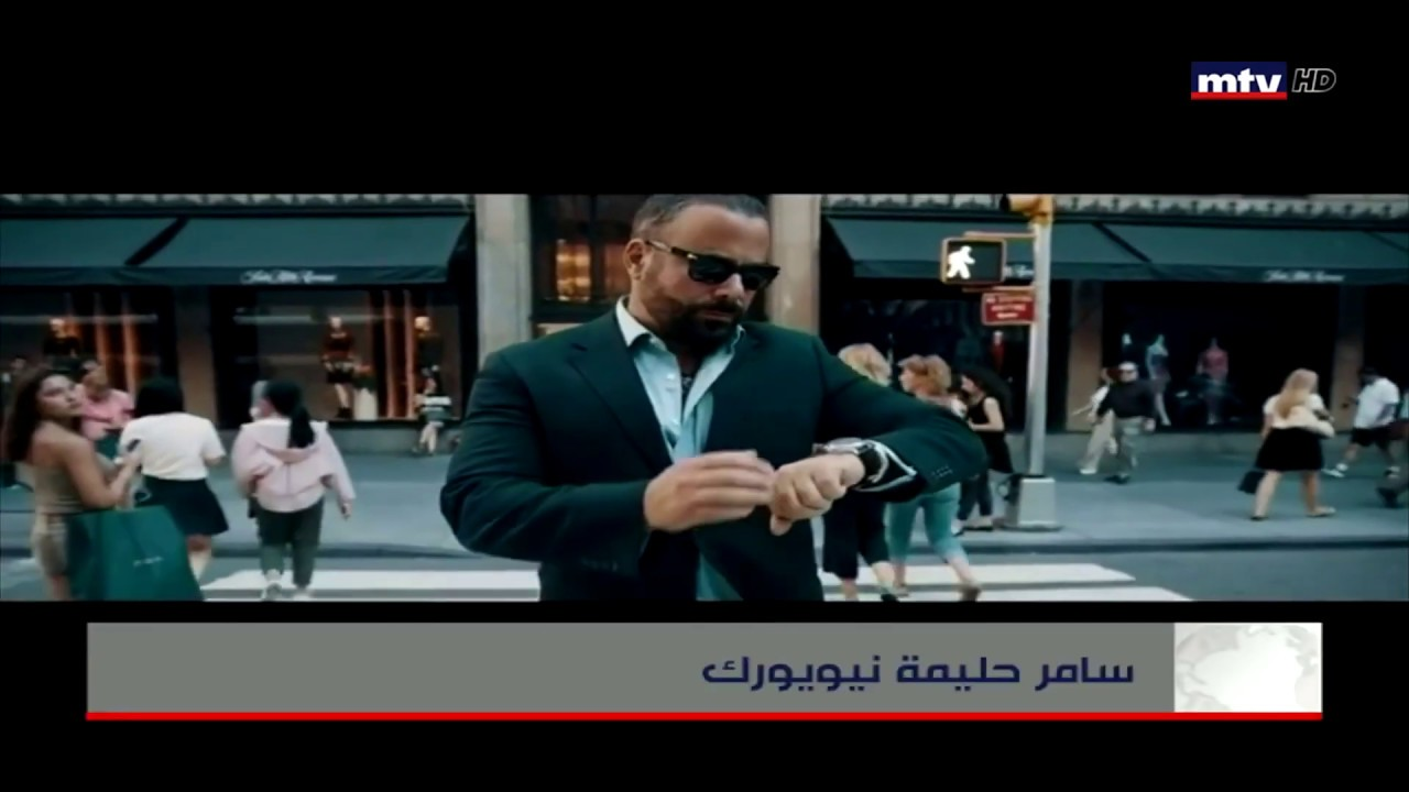 Samer Halimeh breaks the record in the Arab World