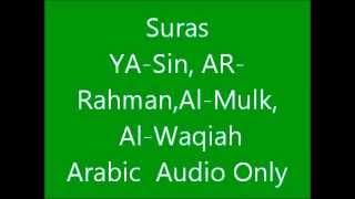 Repeat youtube video Suras Al-Waqiah,Al-Mulk,Ya-sin,Ar-Rahman