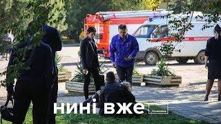 Розстріл студентів у Керчі та катастрофа винищувача Су-27 на Вінниччині / Нині вже