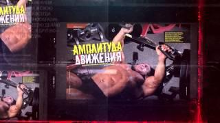 Анонс журнала ЖЕЛЕЗНЫЙ МИР №4/2014