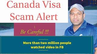 കാനഡ വിസ തട്ടിപ്പുകളും യാഥാർഥ്യങ്ങളും | Canada visa scam alert | കാനഡ ആഗ്രഹിക്കുന്നവർ കാണേണ്ട വീഡിയോ