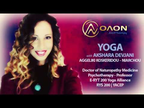 yoga-για-ΤΟΝΩΣΗ-&-ΕΥΕΞΙΑ-σε-10'-|-wellness-yoga-with-akshara-devjani---angeliki-koskeridou-niarchou