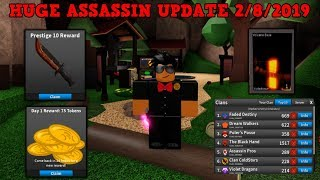 CLANS + NEW MAP + PRESTIGE/DAILY REWARDS + REVAMPED LOBBY (ROBLOX ASSASSIN *HUGE* UPDATE 2/8/2019)
