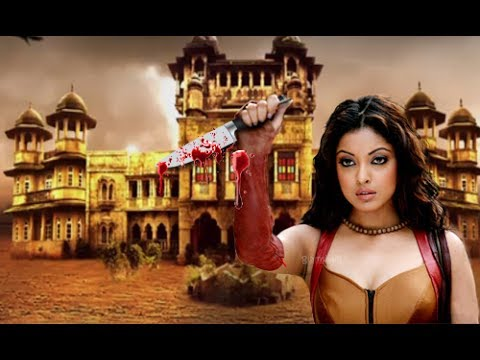 Antha Vettula Ennamo Nadakkuthu | Tamil Full Horror,thriller Movie | Suraj Shukla,Tanushree Dutta