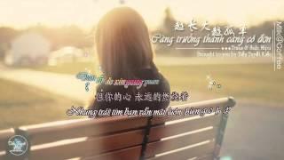 [TTK][Vietsub - Kara][Lyrics] Càng trưởng thành càng cô đơn/越长大越孤单 - Milk@Coffee