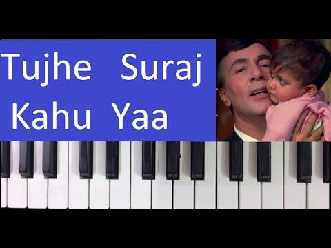 Tujhe suraj kahu ya chanda - Harmonium Piano notes tutorial