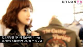 [NYLON TV KOREA] NYLON Contributing Editor
